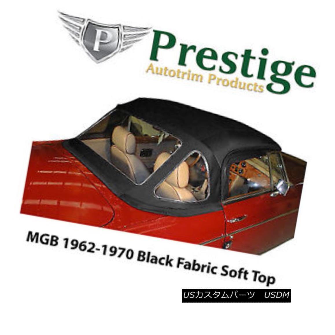 幌・ソフトトップ MGB/MGC Black Fabric Mohair Soft Tops Convertible Tops 1962-1970 MGB / MGCブラックファブリックMohairソフトトップス・コンバーチブル・トップス1962-1970