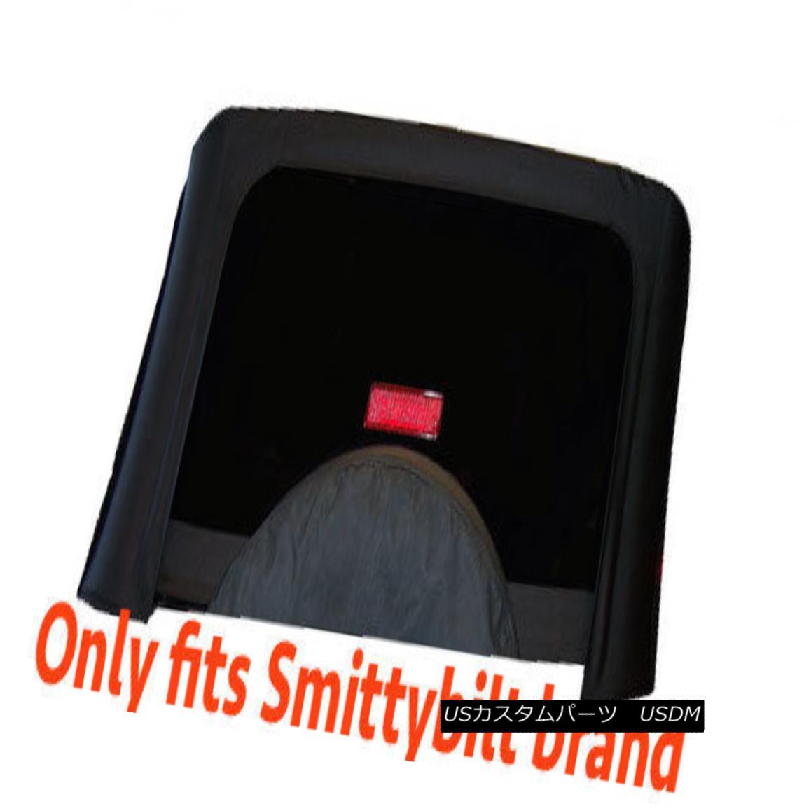 幌・ソフトトップ 1987-1995 Jeep Wrangler (only fits) Smittybilt Soft Top Rear Tinted Window Black 1987-1995ジープラングラー(ぴったりフィット)Smittybiltソフトトップリアティンティッドウィンドウブラック