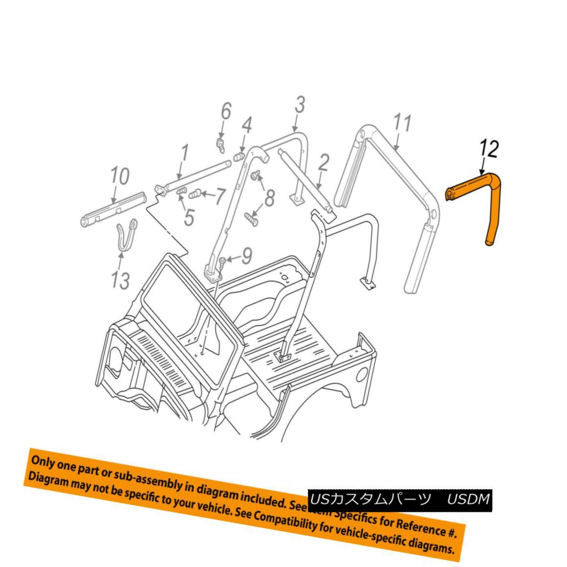 幌・ソフトトップ Jeep CHRYSLER OEM 97-02 Wrangler Convertible/soft Top-Top Cover Right 5FU81LAZAD ジープクライスラーOEM 97-02ラングラー・コンバーチブル/ so ftトップ・トップ・カバー右5FU81LAZAD