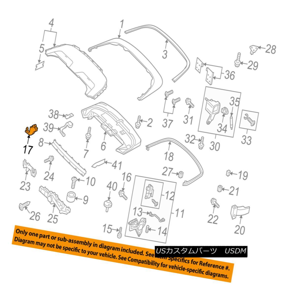 幌・ソフトトップ AUDI OEM A5 Quattro Storage Cover-Convertible/soft Top-Stop Left 8F0825563A AUDI OEM A5 Quattroストレージ・カバー・コンバーチブル/ソフトトップストップ・レフト8F0825563A