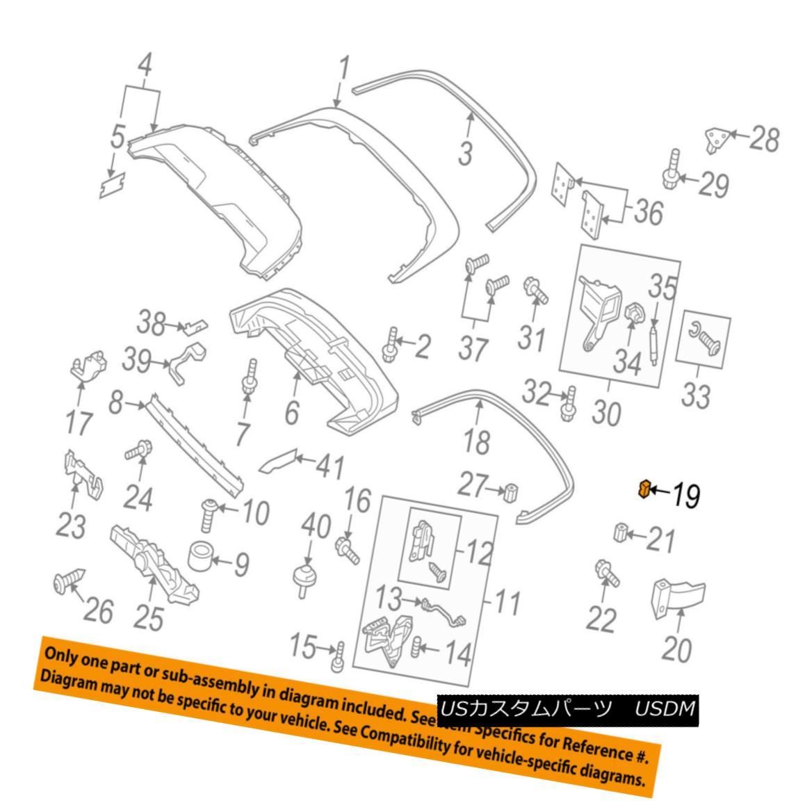 幌・ソフトトップ AUDI OEM 10-12 S5 Storage Cover-Convertible/soft Top-End Seal 8F0825402B AUDI OEM 10-12 S5ストレージカバー - コンバーチブル/ソフトトップエンドシール8F0825402B