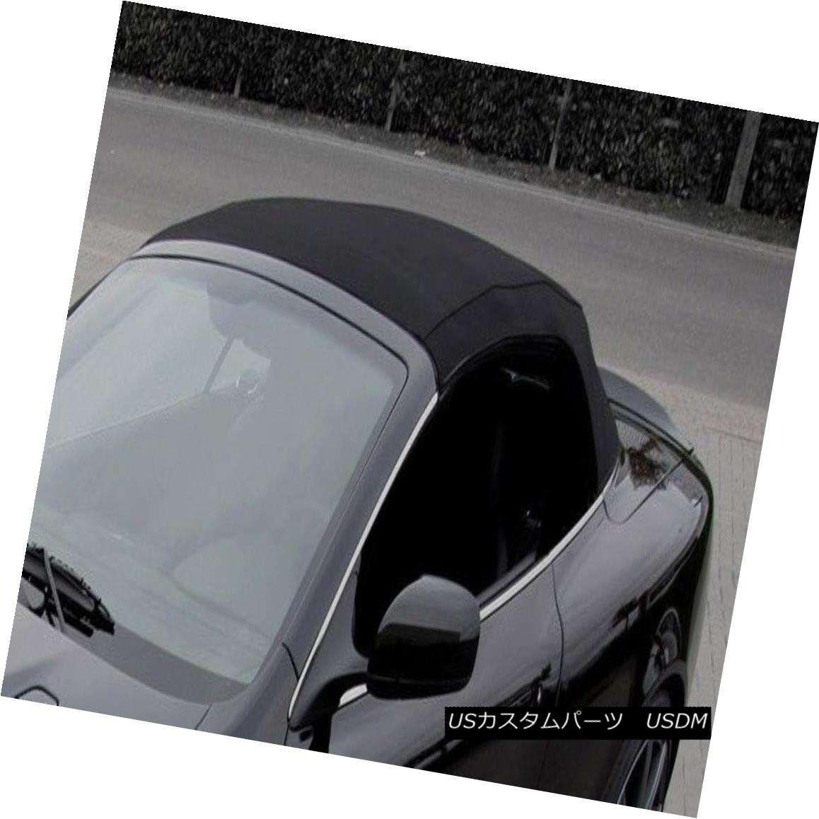 幌・ソフトトップ 2003- 2010 Aston Martin DB9 Volante Replacement Convertible Soft Top- Bordeaux 2003 - 2010アストンマーティンDB9ボランテ交換用ソフトトップ - ボルドー