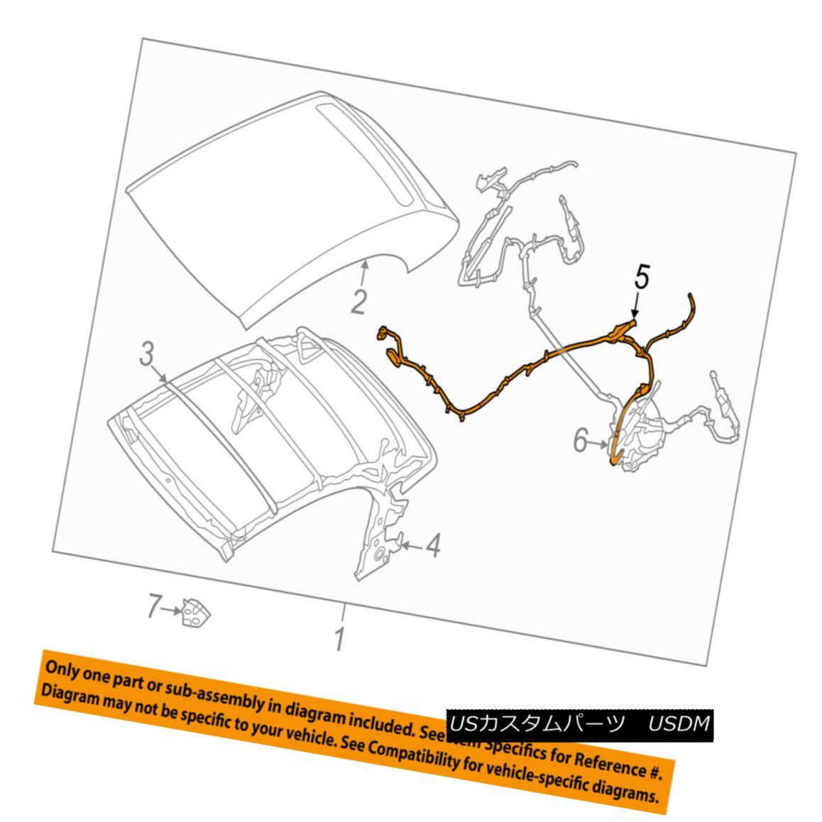 幌・ソフトトップ NISSAN OEM 11-14 Murano Convertible/soft Top-Harness 970931GR1A 日産OEM 11-14ムラーノ・コンバーチブル/ so ftトップハーネス970931GR1A