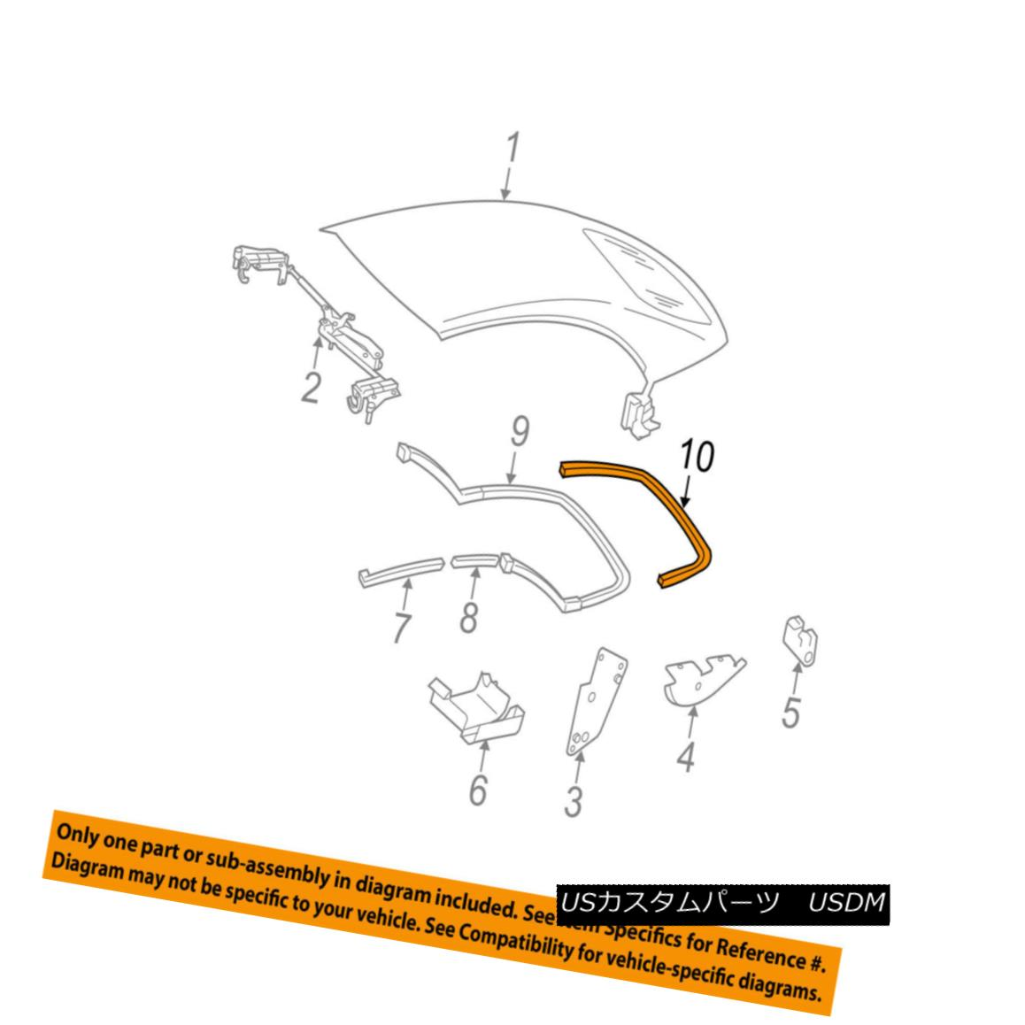 幌・ソフトトップ MERCEDES OEM 11-14 E350 Convertible/soft Top-Rear Rail 2097740047 MERCEDES OEM 11-14 E350コンバーチブル/ so ftトップ・リア・レール2097740047