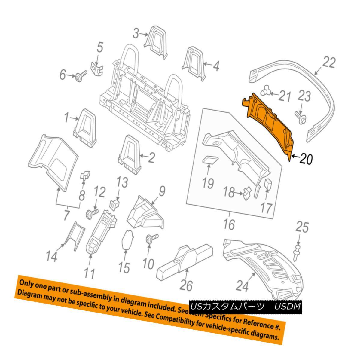 車用品 バイク用品 >> パーツ 外装 エアロパーツ その他 幌 ソフトトップ AUDI OEM 16-17 Rtible Panel Quattroインテリアコンベヤー - Quattro soft TT 初売り Interior-Convertible リアパネル8S7864401CA9 Top-Rear 日本最大級の品揃え 8S7864401CA9