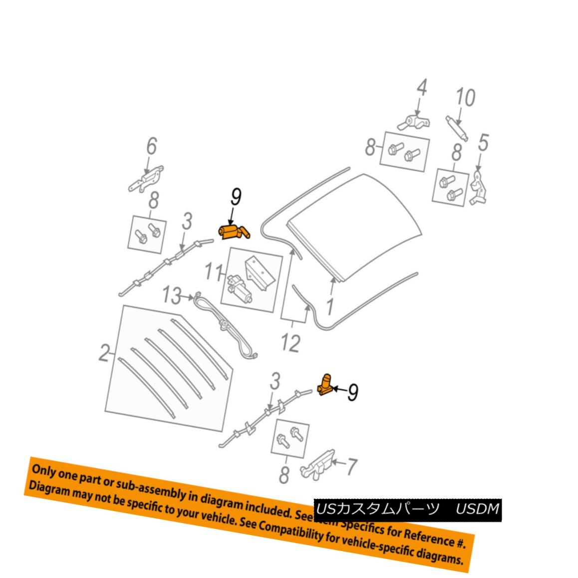 幌・ソフトトップ SMART OEM 08-16 Fortwo Convertible/soft Top-Catch 4517760016 スマートOEM 08-16 Fortwo Convertible / so ft Top-Catch 4517760016