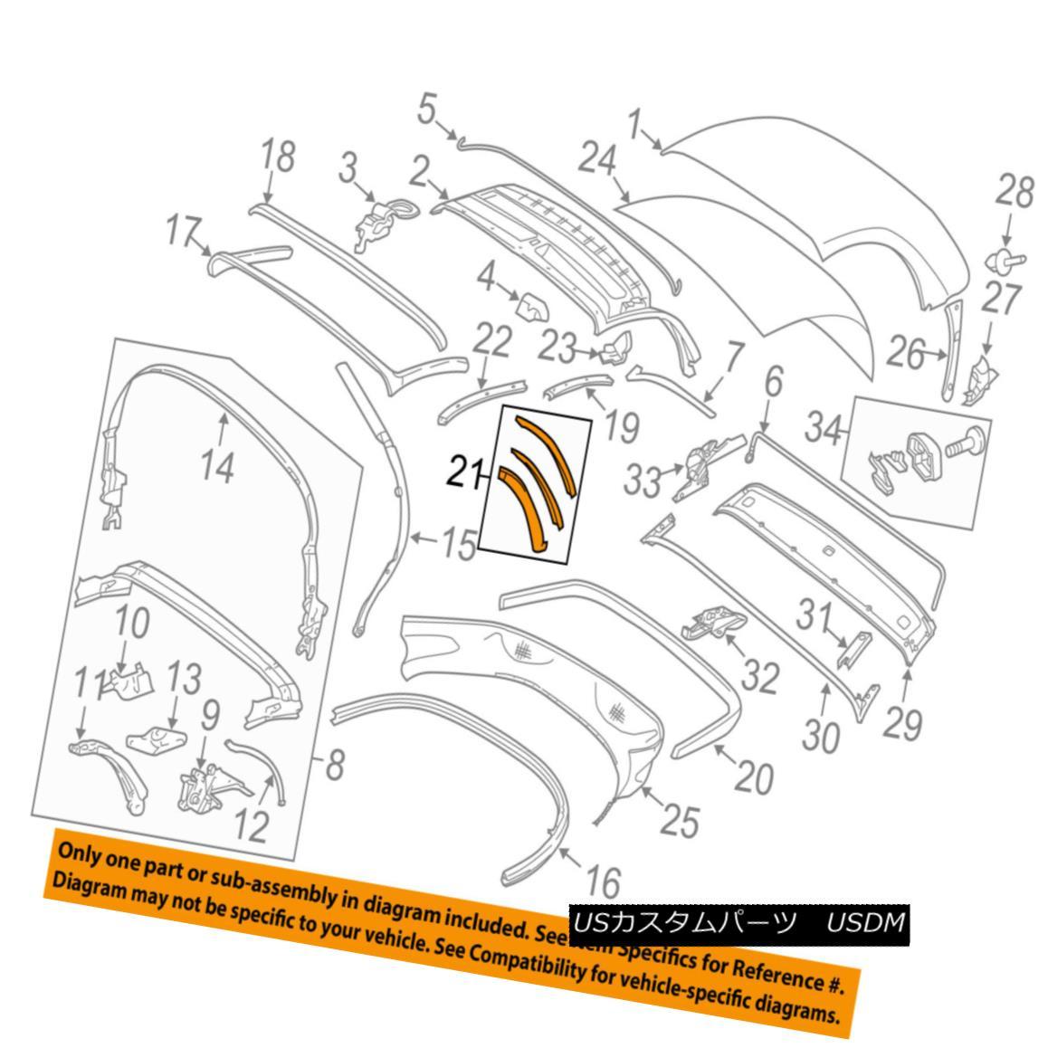 幌・ソフトトップ PORSCHE OEM 05-12 Boxster Convertible/soft Top-Gasket Right 98756112401 PORSCHE OEM 05-12 Boxster Convertible / so ftトップガスケットの権利98756112401