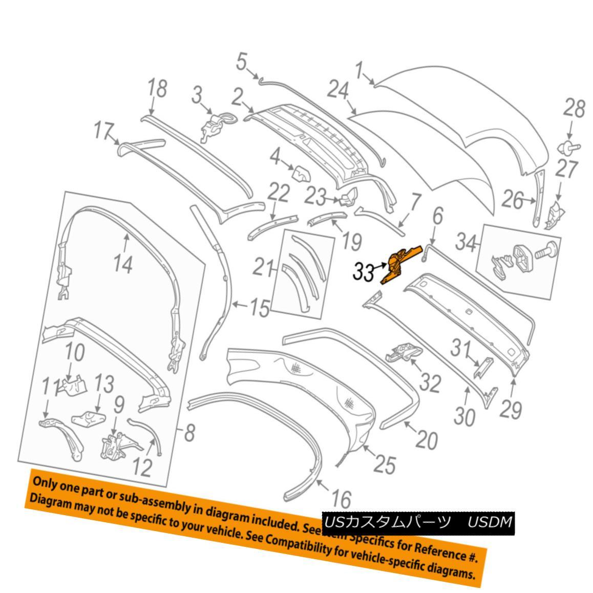 幌・ソフトトップ PORSCHE OEM 11-12 Boxster Convertible/soft Top-Tensioner 98758043100 PORSCHE OEM 11-12 Boxster Convertible / so ftトップテンショナー98758043100