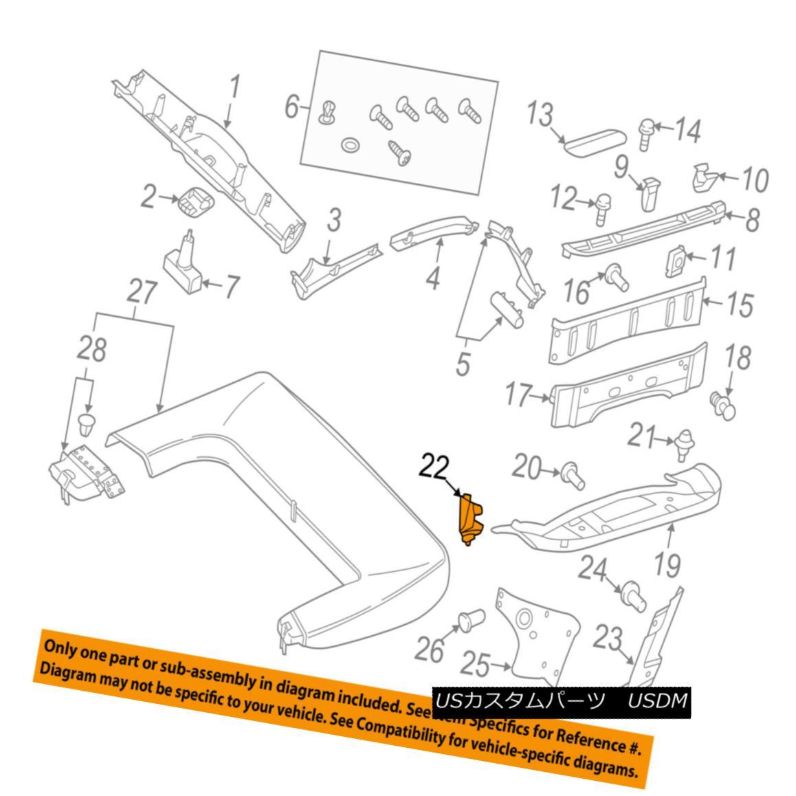 幌・ソフトトップ VW VOLKSWAGEN OEM 13-17 Beetle Convertible/soft Top-Catch Right 5C3813950A VWフォルクスワーゲンOEM 13-17ビートル・カブリオレ/ so ftトップ・キャッチ・ライト5C3813950A