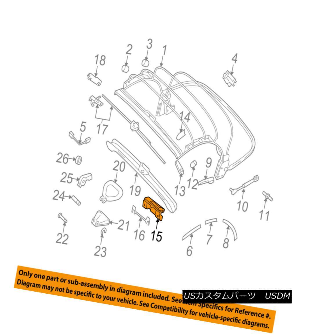 幌・ソフトトップ VW VOLKSWAGEN OEM 03-10 Beetle Convertible/soft Top-Lock Left 1Y0871547D VWフォルクスワーゲンOEM 03-10ビートルカブリオレ/ so ftトップロック左1Y0871547D