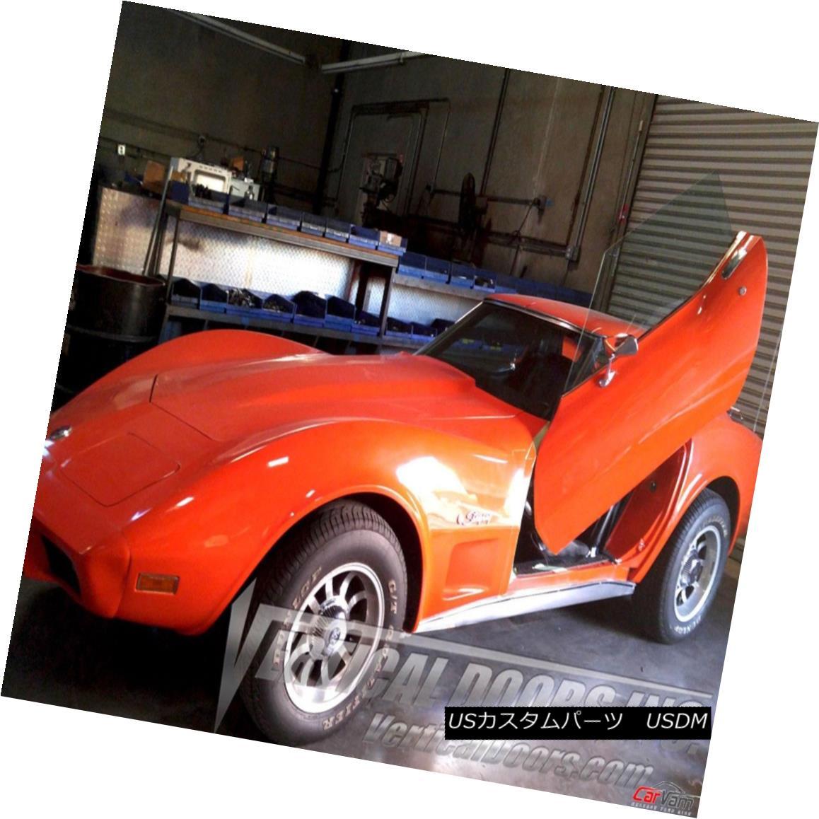 Front End Bra-Base Colgan Custom BC3268BC fits 90-91 Chevrolet Corvette