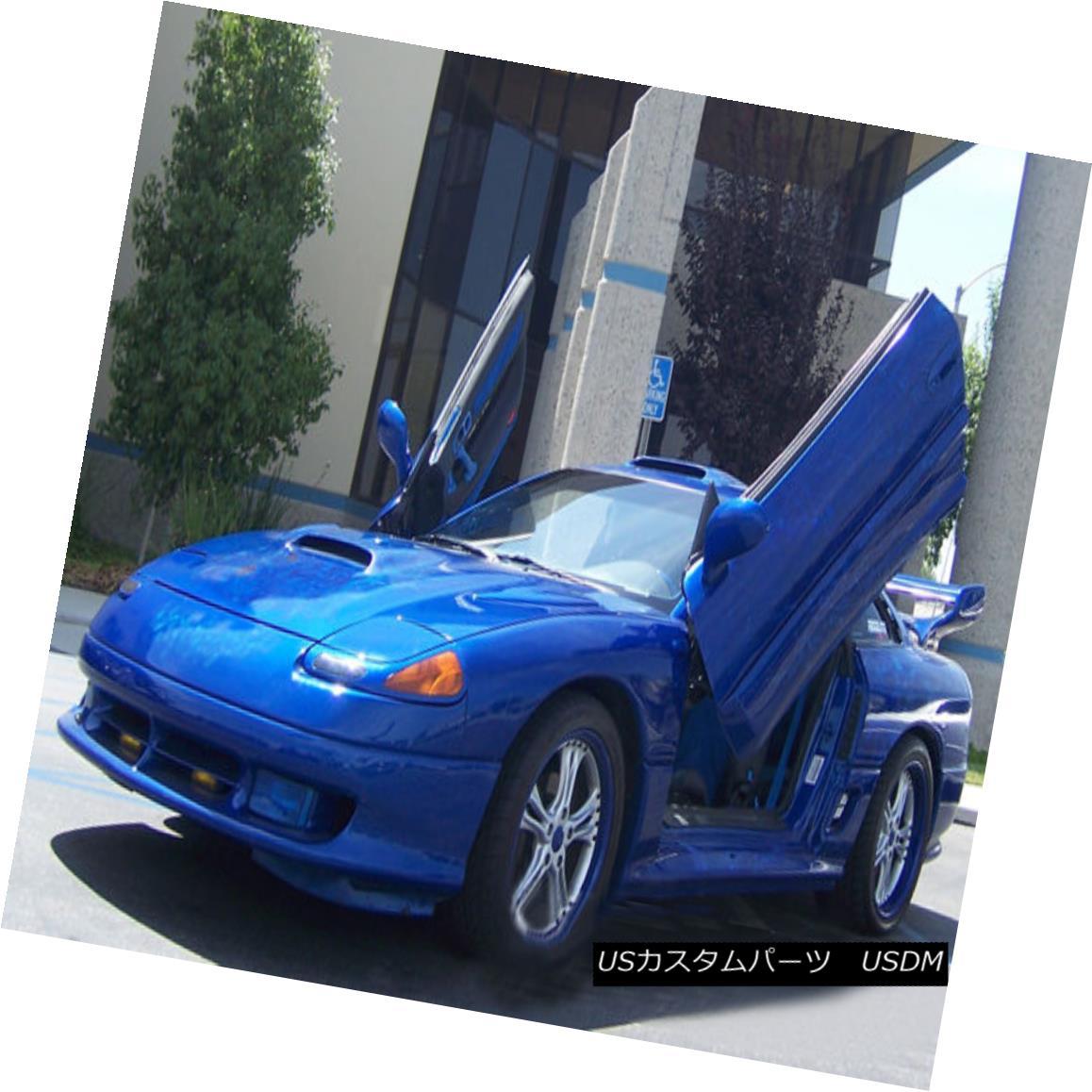 ガルウィングキット Direct Bolt On Vertical Lambo Doors Hinges Kit With Warranty VDCDSTE9196 VDCDSTE9196保証付き垂直ランボルフトドアヒンジキットの直接ボルト