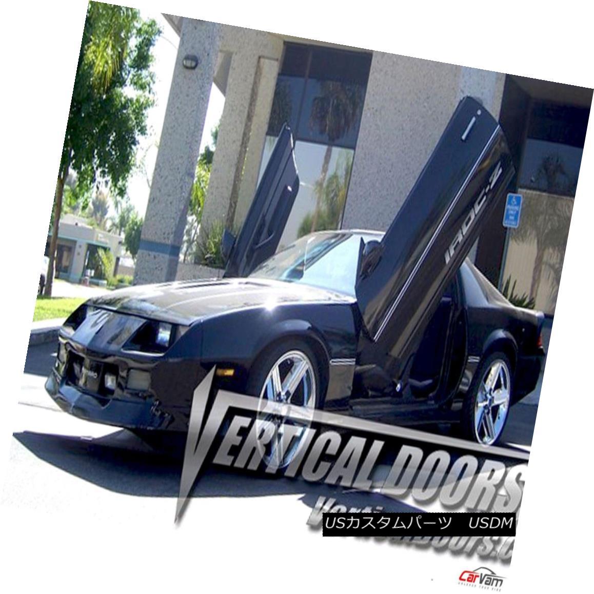 ガルウィングキット Vertical Doors - Vertical Lambo Door Kit For Chevrolet Camaro 1982-92 垂直ドア - シボレーカマロのための垂直のランボルギーニドアキット1982-92