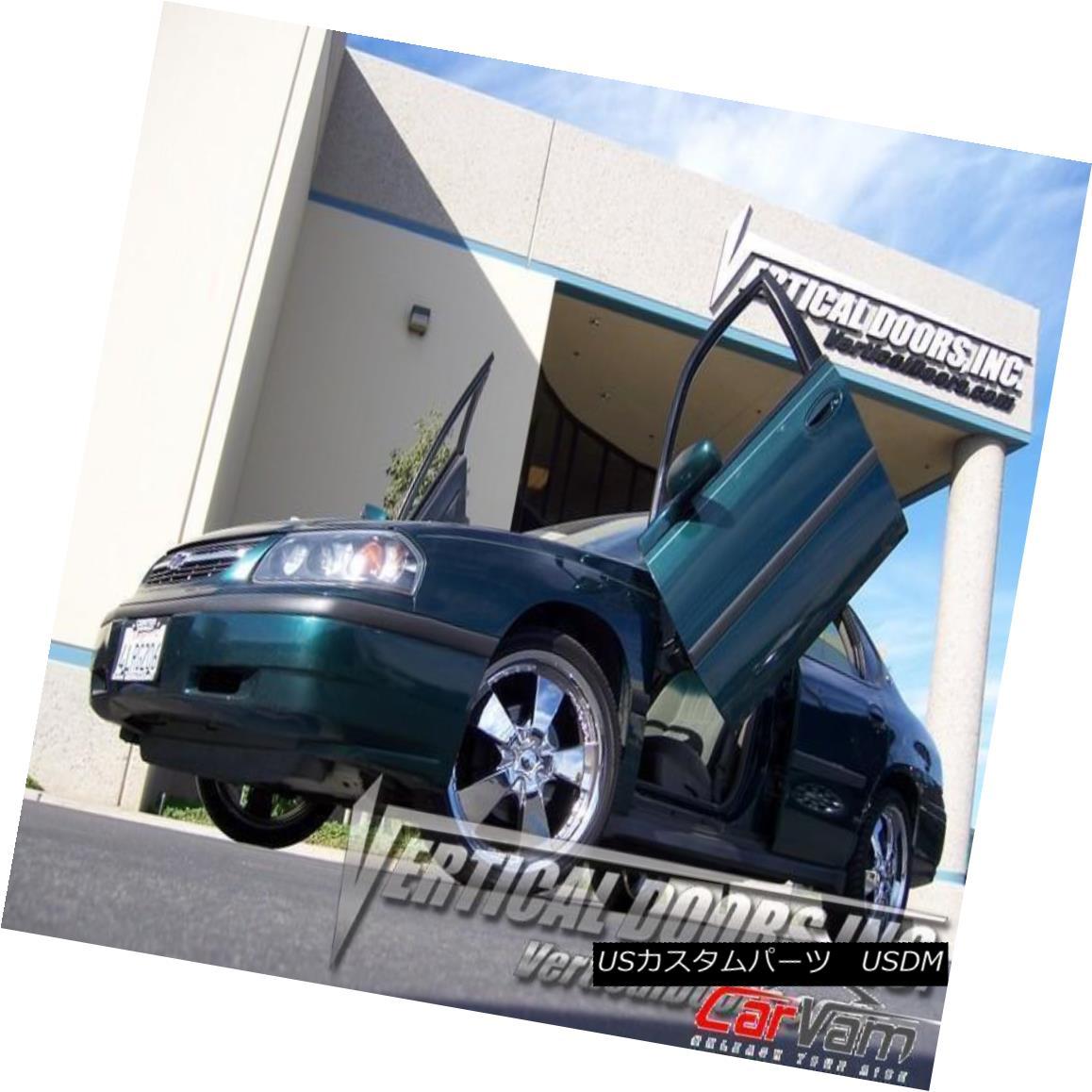 ガルウィングキット Vertical Doors - Vertical Lambo Door Kit For Chevrolet Impala 2000-05 垂直ドア - Chevrolet Impala 2000-05用の垂直Lamboドアキット