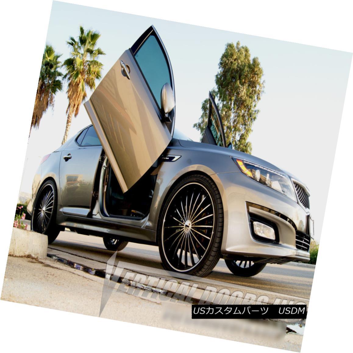 ガルウィングキット Vertical Doors Inc Bolt On Lambo Door Kits for Kia Optima 2011-2015 垂直ドアーズ株式会社ボルトのランボルギーニドアキットキアオプティマ2011-2015