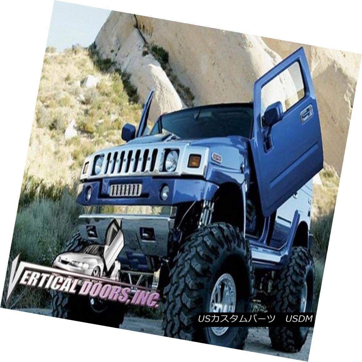 ガルウィングキット BRAND NEW VERTICAL DOORS INC LAMBO DOOR KIT FOR HUMMBR H2 2003-2008 ALL HUMMBR H 2 2003-2008年のすべてのブランド新しい垂直ドアINCのランボードアキット