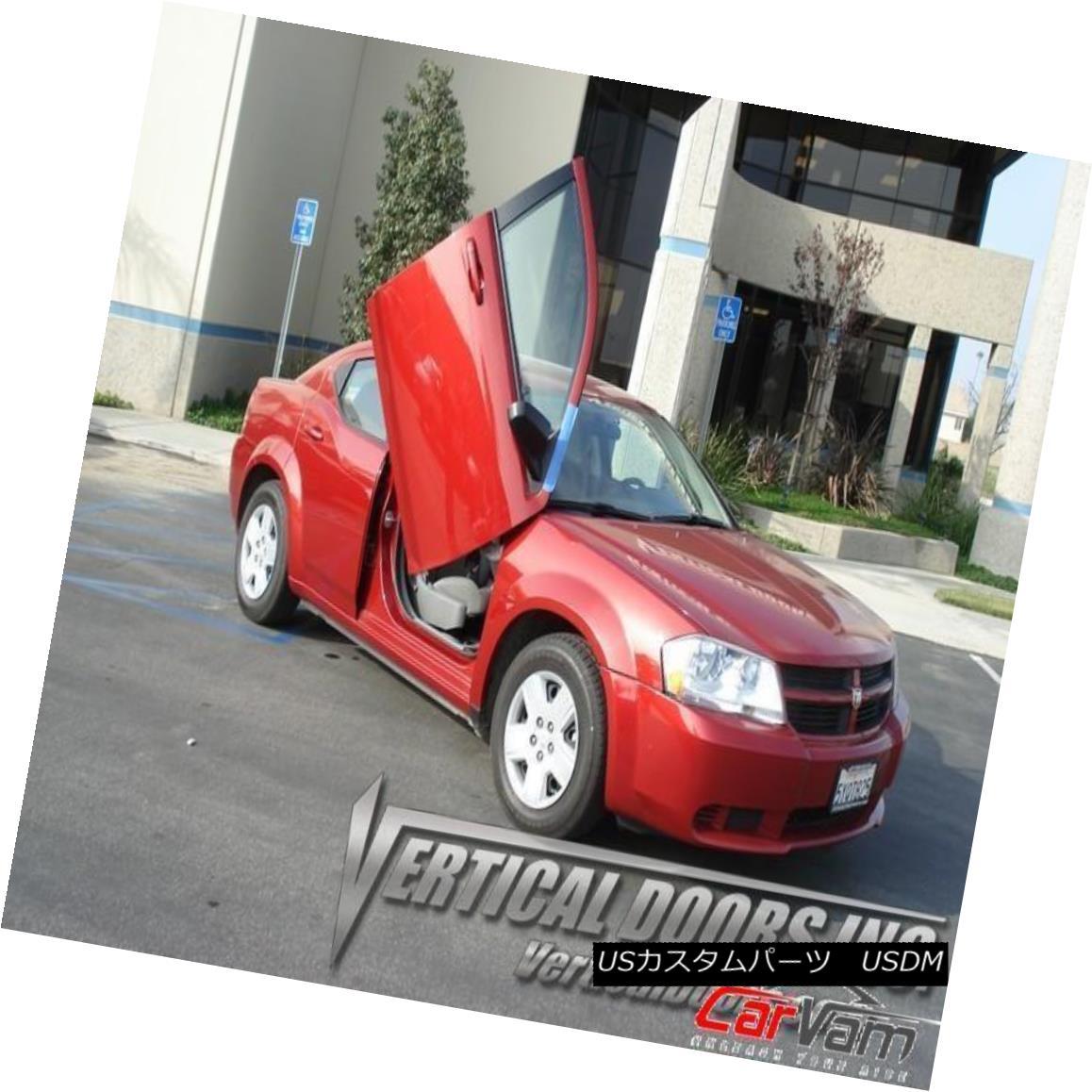 ガルウィングキット Vertical Doors - Vertical Lambo Door Kit For Dodge Avenger 2007-10 -VDCDAVE07 垂直ドア - ドッジ・アベンジャーのための垂直型ランボルギーニドアキット2007-10 -VDCDAVE07