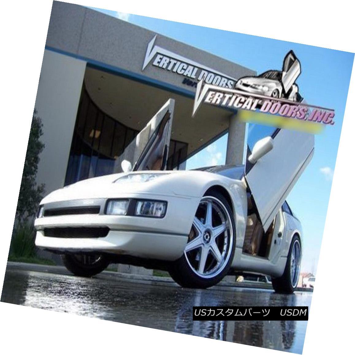 ガルウィングキット Vertical Doors Inc. Bolt-On Lambo Kit for Nissan 300Zx 90-99 Vertical Doors Inc.ボルトオンランボルギーニキット300Zx 90-99