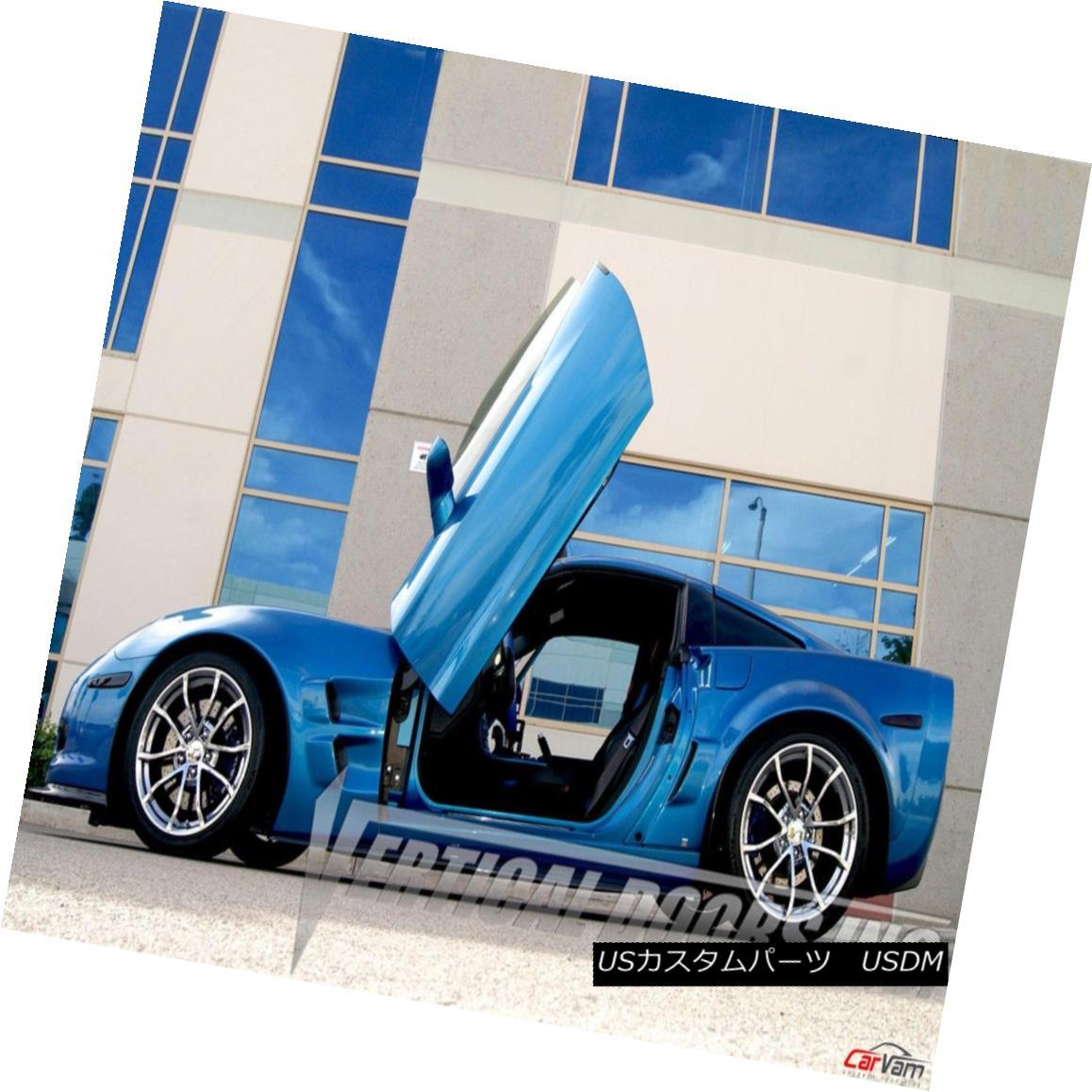 ガルウィングキット Vertical Doors - Vertical Lambo Door Kit For Chevrolet Corvette C-6 2005-13 垂直ドア - シボレーコルベットC-6 2005-13のための垂直なランボルギーニドアキット