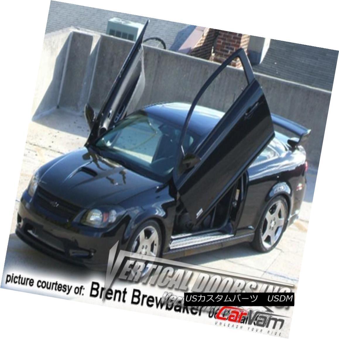 ガルウィングキット Vertical Doors - Vertical Lambo Door Kit For Chevrolet Cobalt 2004-12 垂直ドア - シボレーコバルト2004-12のための垂直ランボルンドアキット