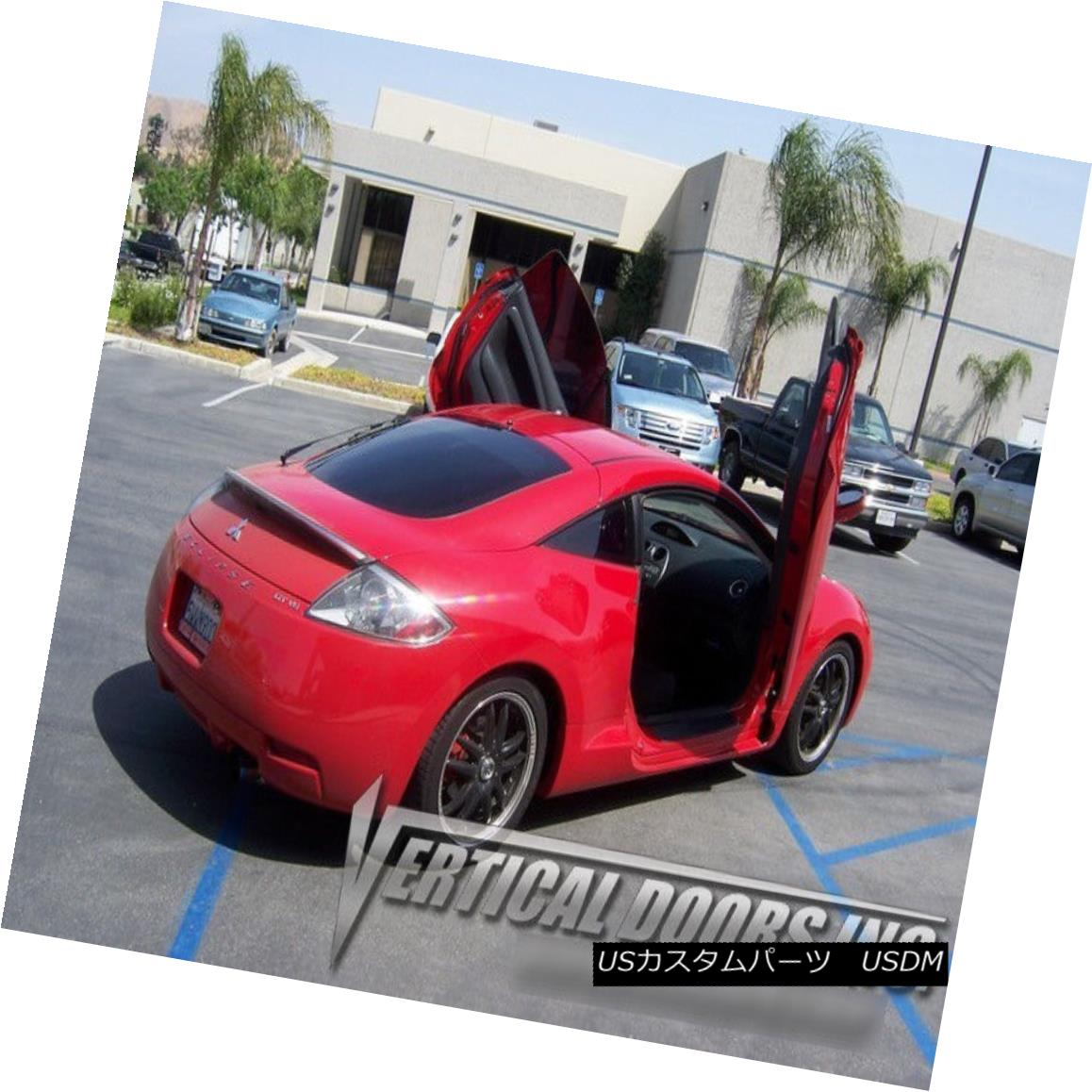 ガルウィングキット Mitsubishi Eclipse 06-up Lambo Door Kit Vertical Doors 三菱Eclipse 06-Up Lamboドアキット垂直ドア