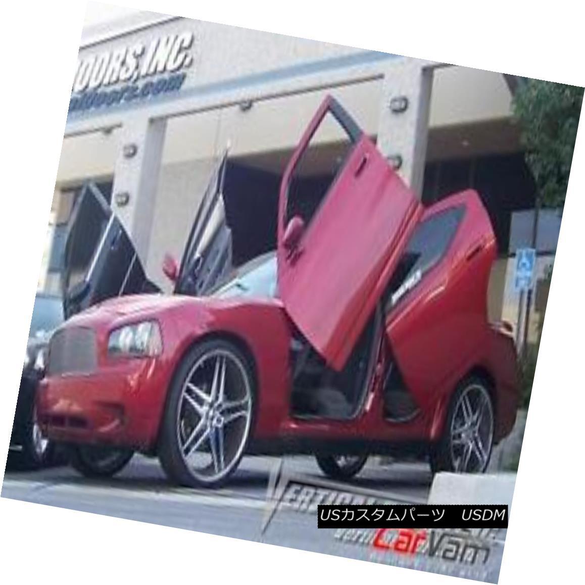 ガルウィングキット Vertical Doors - Rear Vertical Lambo Door Kit For Dodge Charger 2005-10 垂直ドア - ダッジ充電器2005-10のためのリア垂直Lamboドアキット