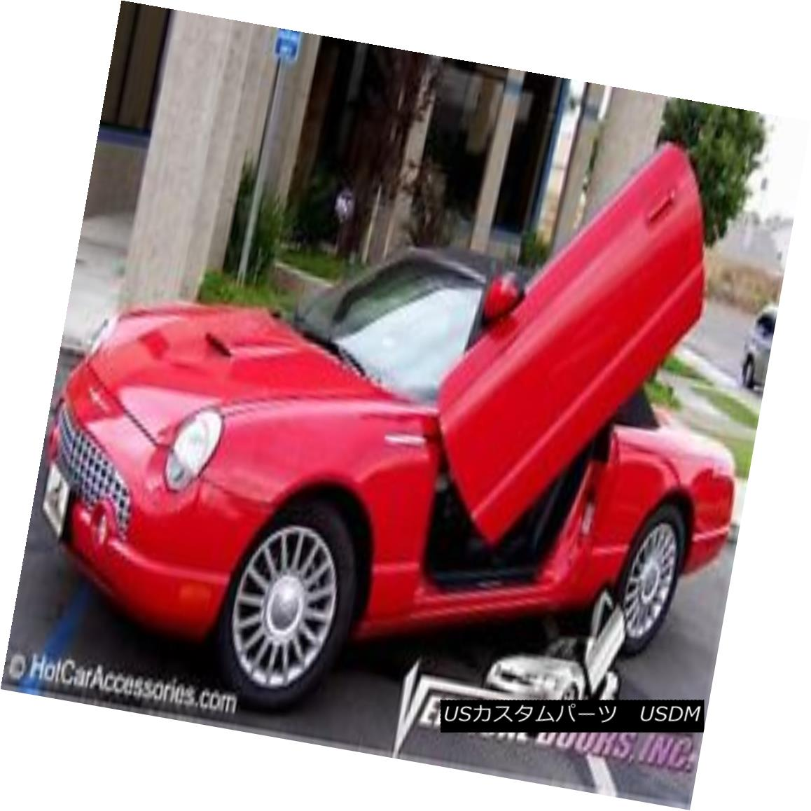 ガルウィングキット Ford Thunderbird 2002-2006 Vertical Doors Lambo Door Kit -$125.00 REBATE! フォードサンダーバード2002-2006垂直ドアLamboドアキット - $ 125.00 REBATE!