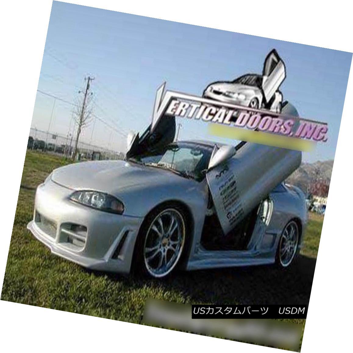 ガルウィングキット Vertical Doors Inc. Bolt-On Lambo Kit for Mitsubishi Eclipse 95-99 Vertical Doors Inc.三菱Eclipse 95-99用Bolt-On Lamboキット