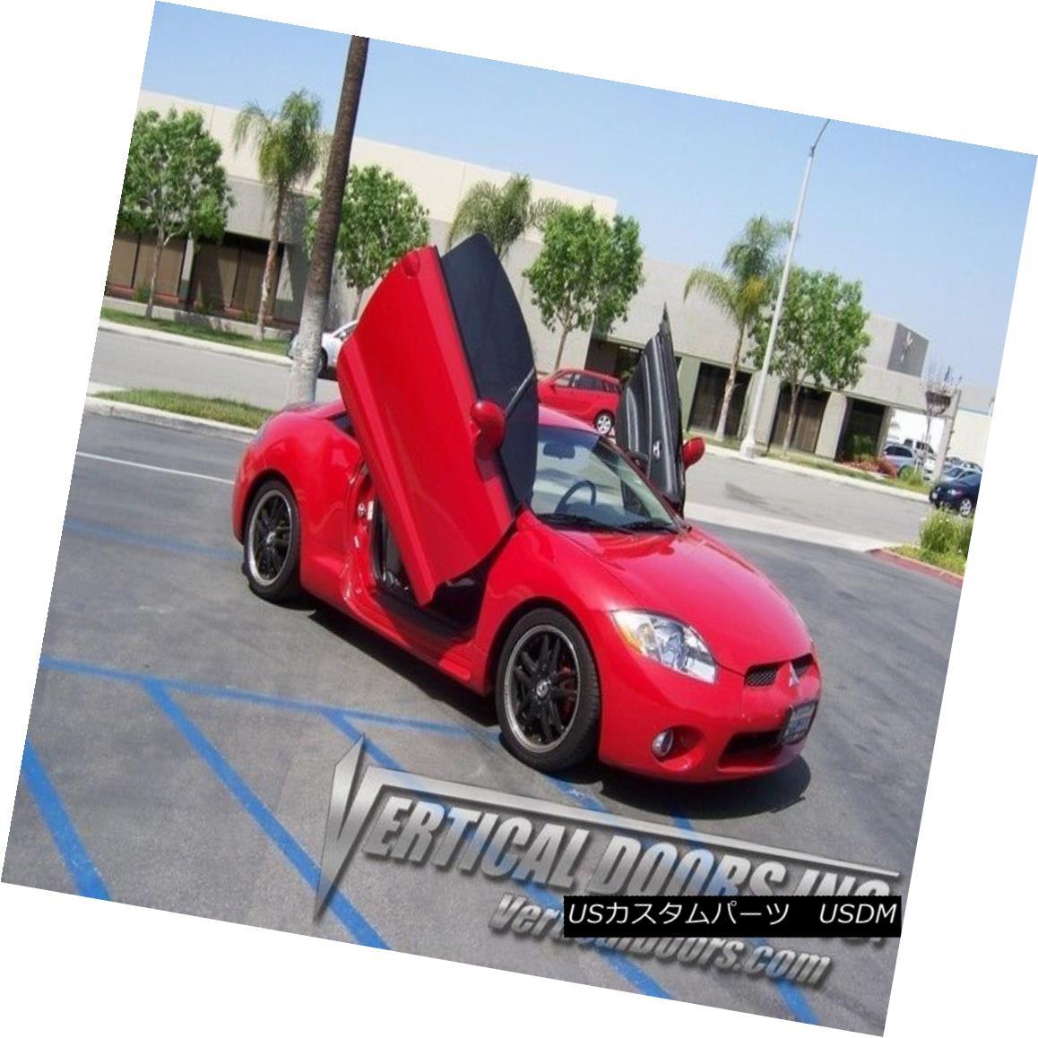 ガルウィングキット Mitsubishi Eclipse 06-12 Lambo Door Conversion Kit by Vertical Doors Inc 三菱Eclipse 06-12ランボルフトドアコンバージョンキット(Vertical Doors Inc)