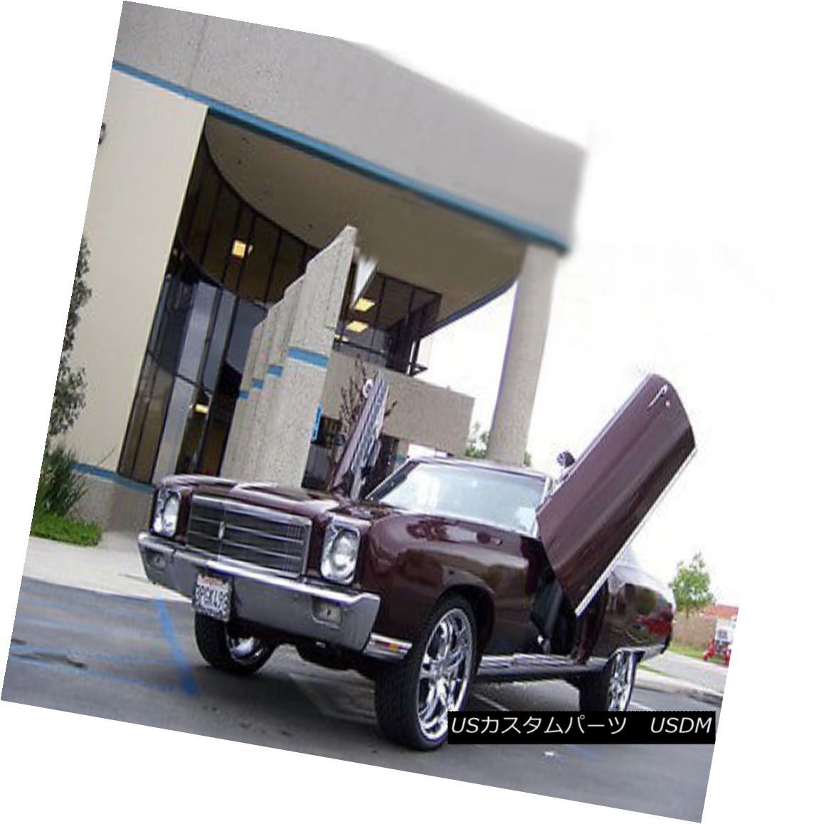 ガルウィングキット Direct Bolt On Vertical Lambo Doors Hinges Kit With Warranty VDCCHEVYMC7072 VDCCHEVYMC7072の垂直ランボルギーニドアヒンジキットの直接ボルト