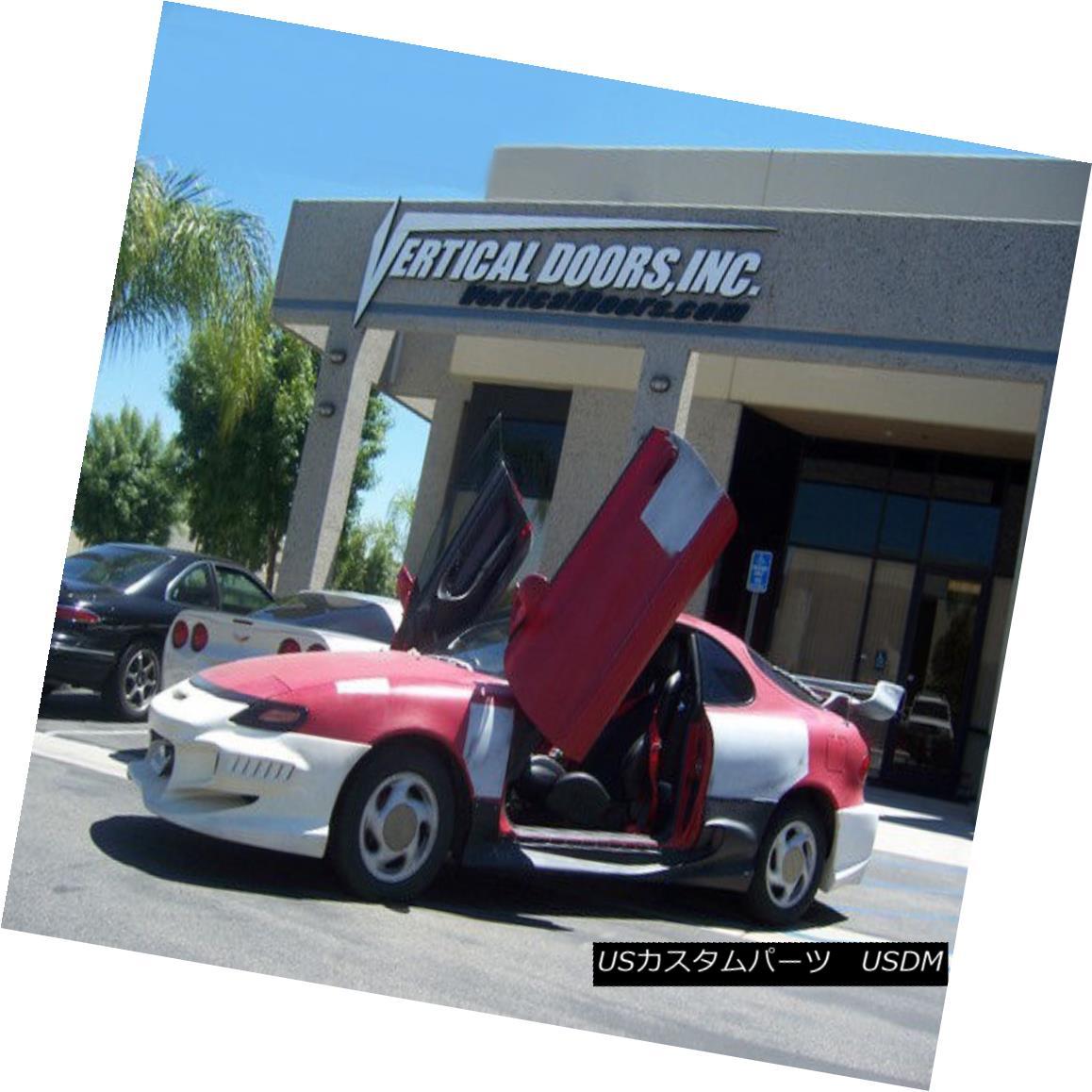 ガルウィングキット Direct Bolt On Vertical Lambo Doors Hinges Kit With Warranty VDCTOYCEL8993 VDCTOYCEL8993の垂直ランボルギーニドアヒンジキットの直接ボルト