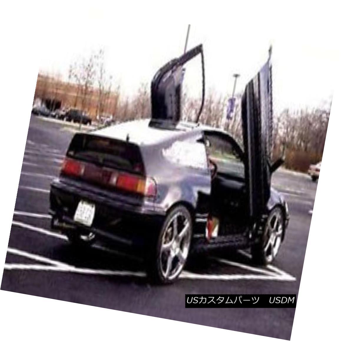 ガルウィングキット Honda CRX 88-91 Bolt-on Vertical Lambo Doors by