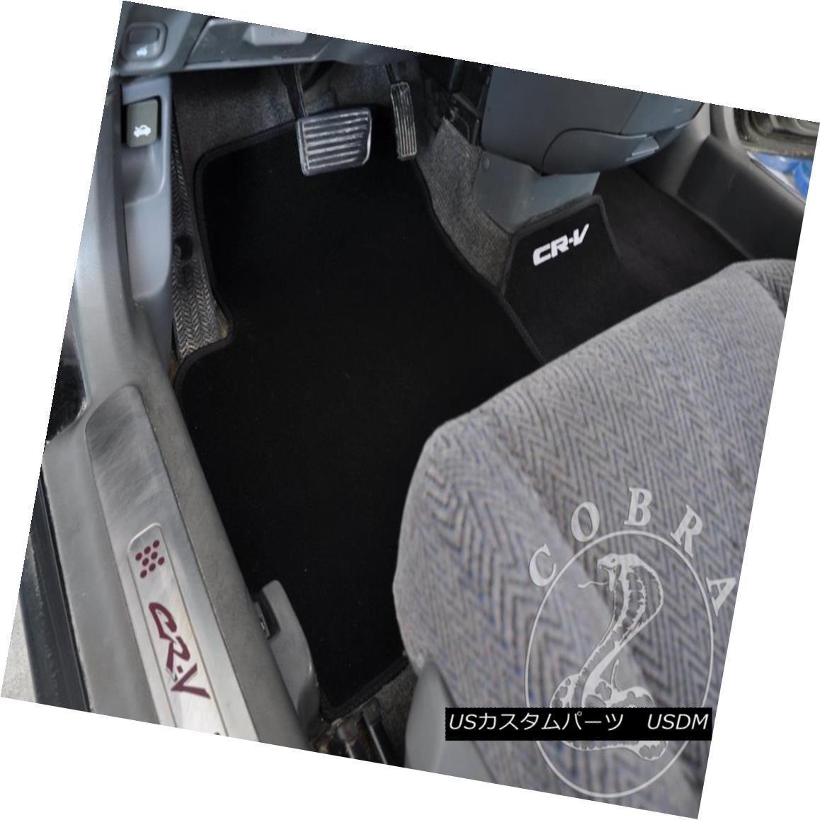 Fits Honda DEL SOL CR-X S2000 BLACK RUBBER FLOOR MATS