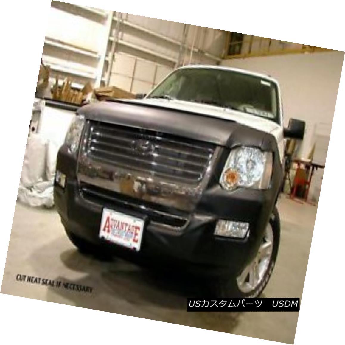 LeBra BRAND NEW 2006-2010 Ford Explorer 2007-2010 Sport Trac Mask Bra 551061-01