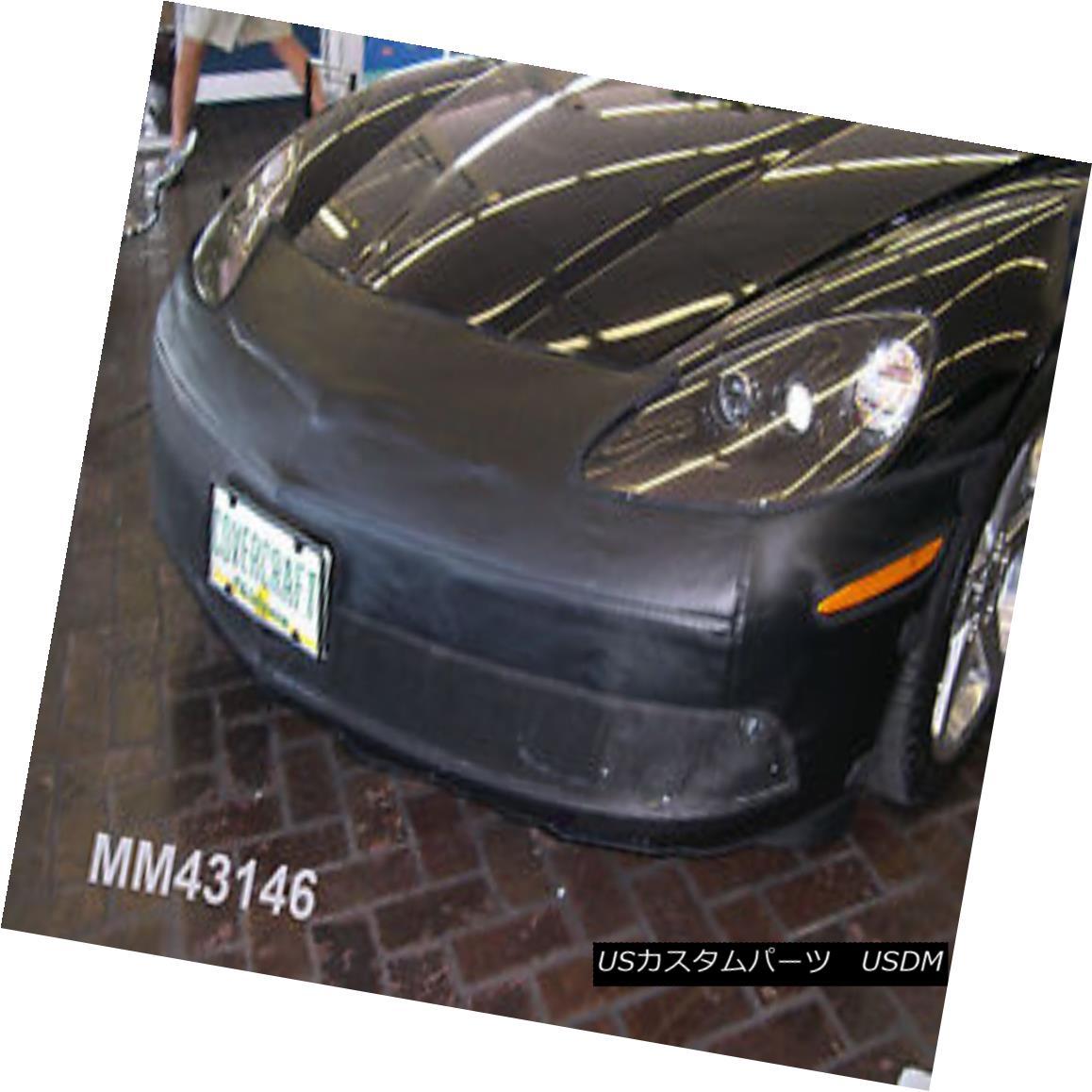フルブラ ノーズブラ Front End Mask Bra Fits 2005-2013 Chevy Corvette Single piece design hood opens. フロントエンドマスクブラは2005-2013シーズンのコルベットにフィットするシングルピースのデザインフードが開きます。