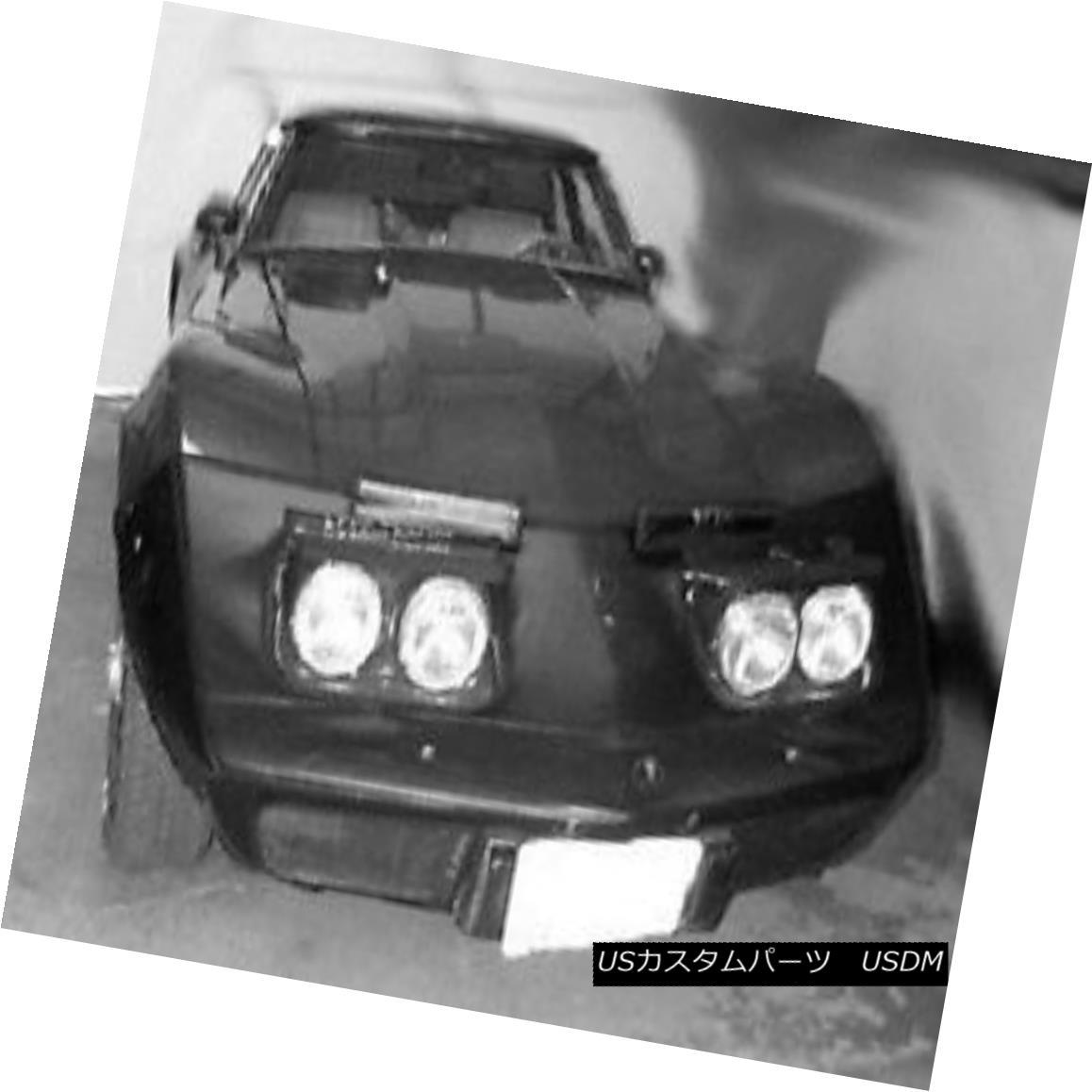 フルブラ ノーズブラ Front End Mask Bra Fits 1975 1976 1977 78-79 CHEVY CORVETTE フロントエンドマスクブラフィット1975 1976 1977 78-79 CHEVY CORVETTE