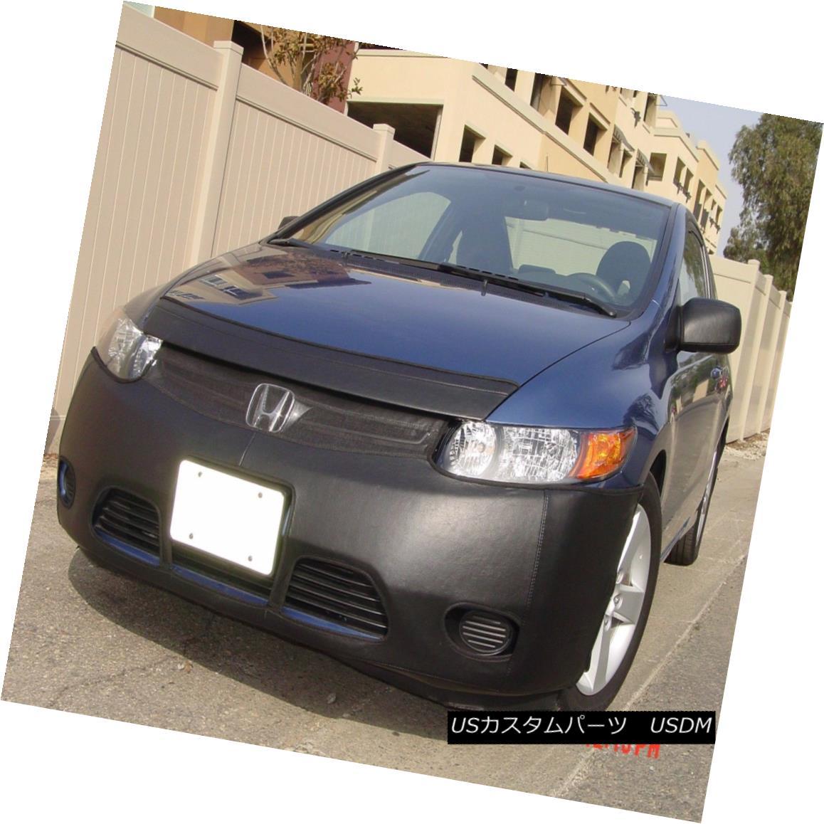 フルブラ ノーズブラ Colgan Front End Mask Bra 2pc. Fits Honda Civic Coupe 2006-2008 w/License Plate コルガンフロントエンドマスクブラ2pc ライセンスプレート付ホンダシビッククーペ2006-2008に適合