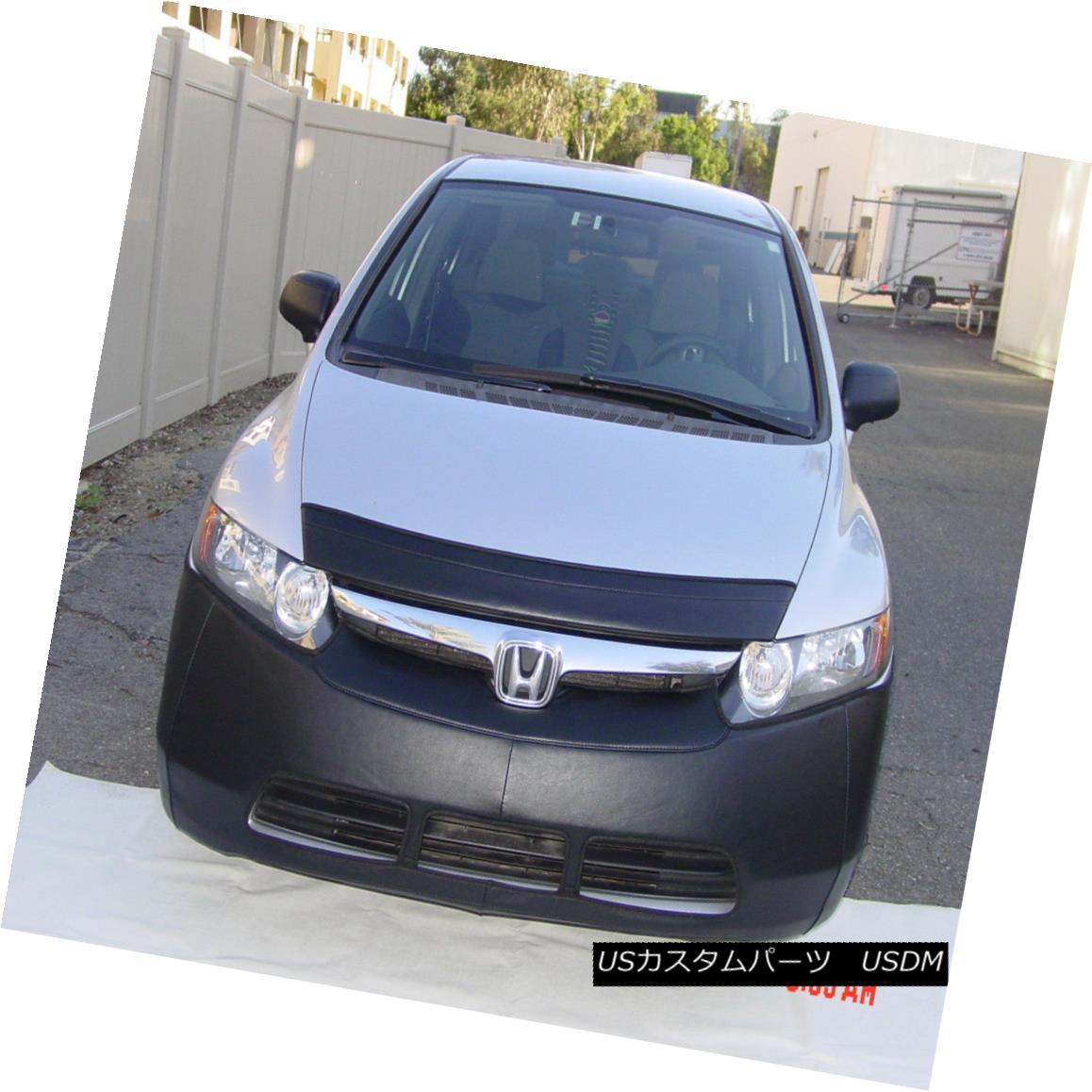 フルブラ ノーズブラ Colgan Front End Mask Bra 2pc. Fits Honda Civic Sedan 2006-2008 w/o Lic.Plate コルガンフロントエンドマスクブラ2pc ホンダシビックセダン2006-2008(Lic.Plateなし)に適合