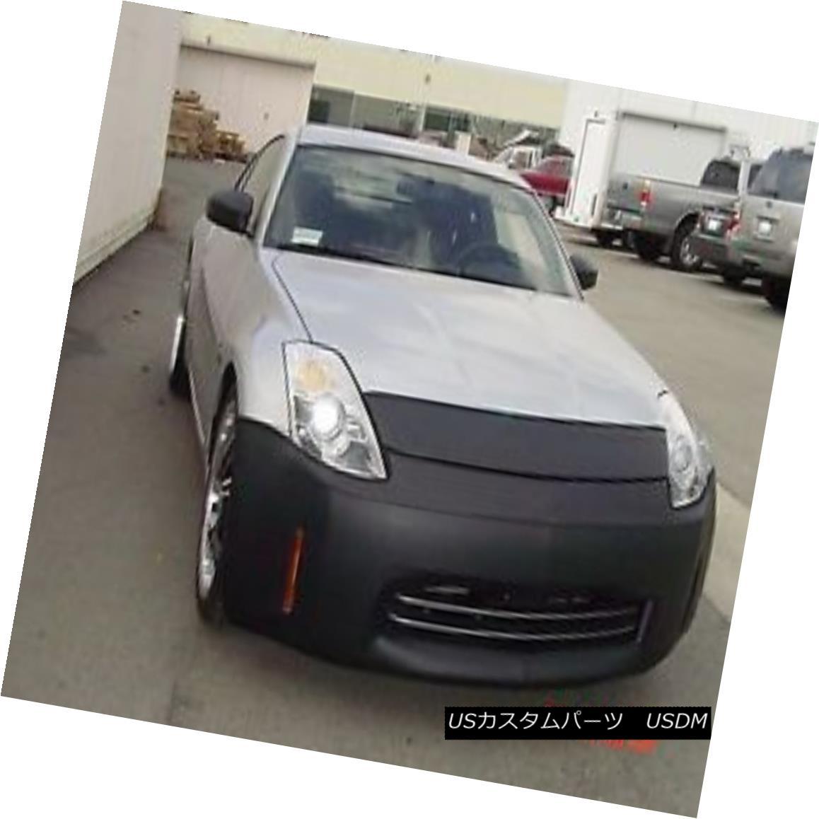 フルブラ ノーズブラ Colgan Front End Mask Bra 2pc. Fits Nissan 350Z 2006-2008 With License Plate コルガンフロントエンドマスクブラ2pc ライセンスプレート付き日産350Z 2006-2008に適合