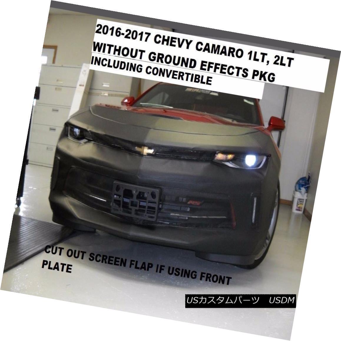 & Lebraフロントエンドマスクカバーブラフィット2016-2018 ノーズブラ Fits 1LT Cover Mask フルブラ 2016-2018 1LT& Bra End Front Chevy Lebra 2LT Camaro 2LT Chevy Camaro