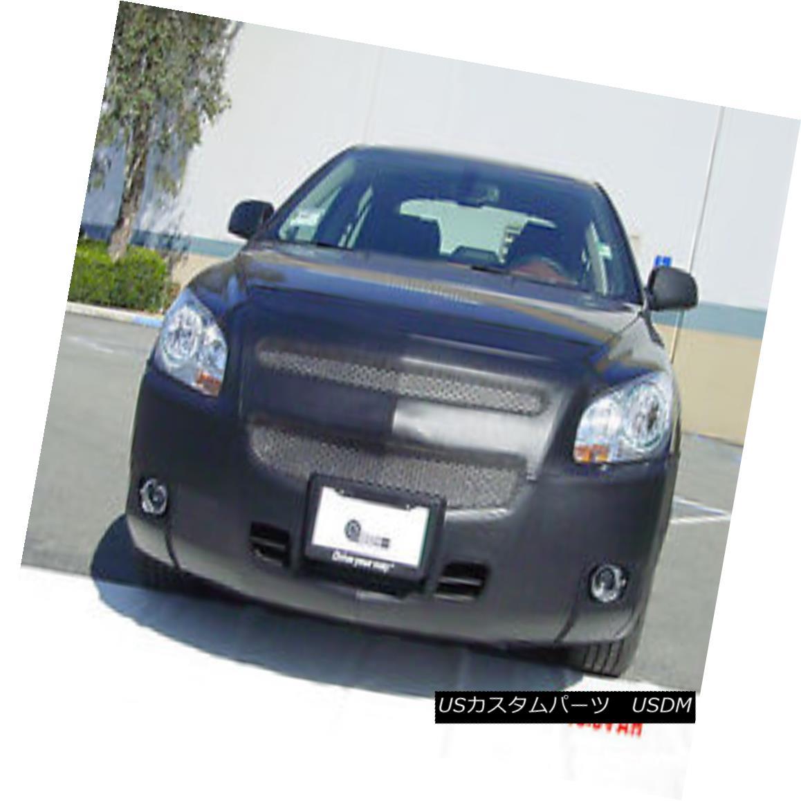 フルブラ ノーズブラ Colgan Front End Mask Bra 2pc. Fits Chevy Malibu 2008-2012 Without Lic. Plate コルガンフロントエンドマスクブラ2pc Chevy Malibu 2008-2012 Licなし。 プレート