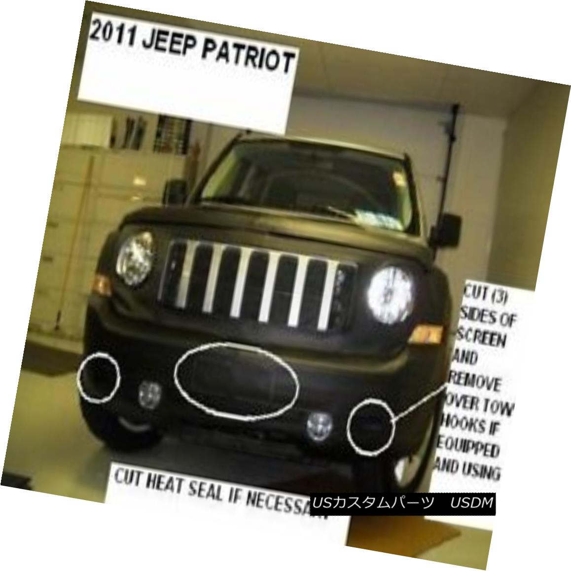 フルブラ ノーズブラ Lebra Front End Mask Bra Fits 2011-2017 Jeep Patriot 11-17 Lebraフロントエンドマスクブラは2011-2017 Jeep Patriotに適合