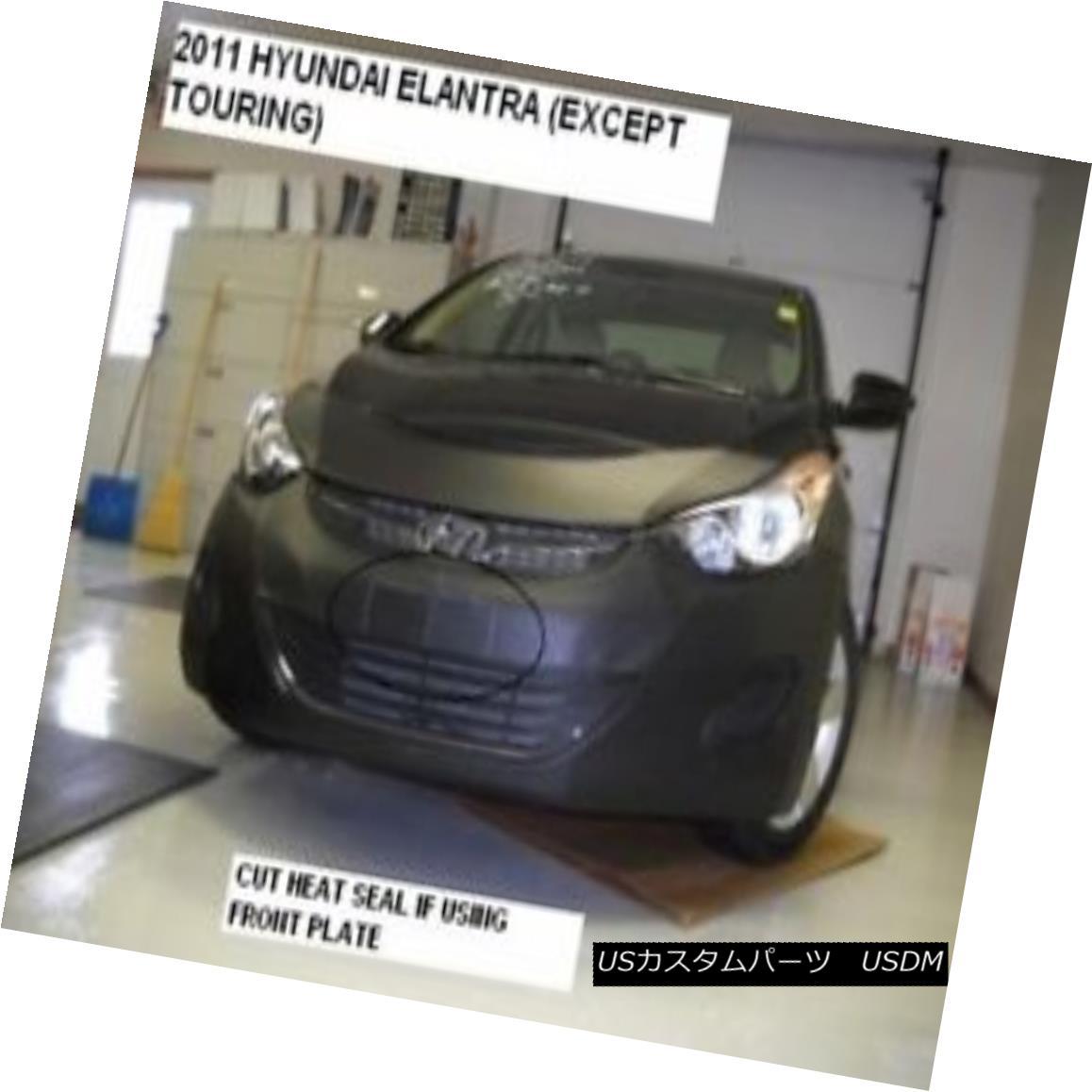 フルブラ ノーズブラ Lebra Front End Mask Cover Bra Fits 2011-2013 Hyundai Elantra Sedan Only Lebraフロントエンドマスクカバーブラは2011-2013年に適合Hyundai Elantra Sedan Only