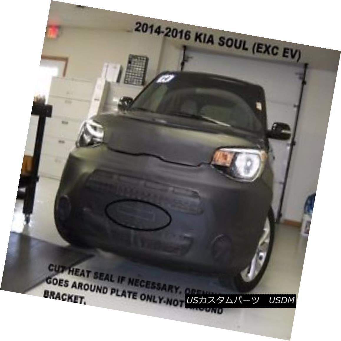 フルブラ ノーズブラ Lebra Front End Mask Bra Cover Fits 2014-2016 Kia Soul (Exc. EV) model Lebraフロントエンドマスクブラジャーフィット2014-2016 Kia Soul(Exc。EV)モデル