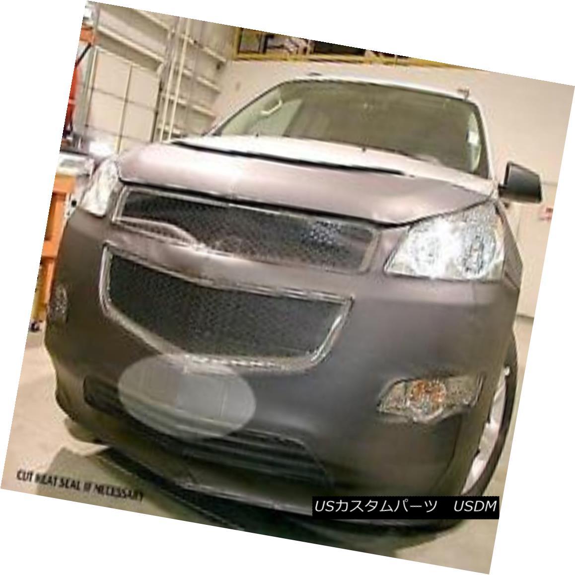 フルブラ ノーズブラ Lebra Front End Mask Bra Fits 2009 2010 2011 2012 09 10 11 12 Chevy Traverse Lebraフロントエンドマスクブラフィット2009 2010 2011 2012 09 10 11 12 Chevy Traverse