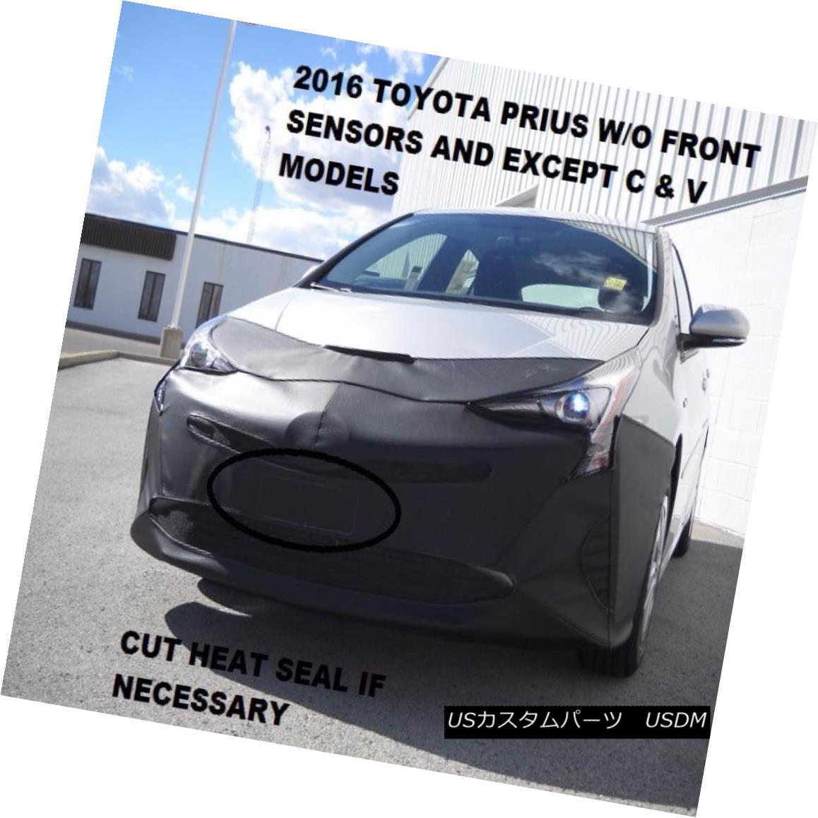 フルブラ ノーズブラ Lebra Front End Mask Cover Bra Fits 2016-2018 Toyota Prius with or W/O Sensors Lebraフロントエンドマスクカバーブラは2016-2018 Toyota PriusまたはW / Oセンサーに適合