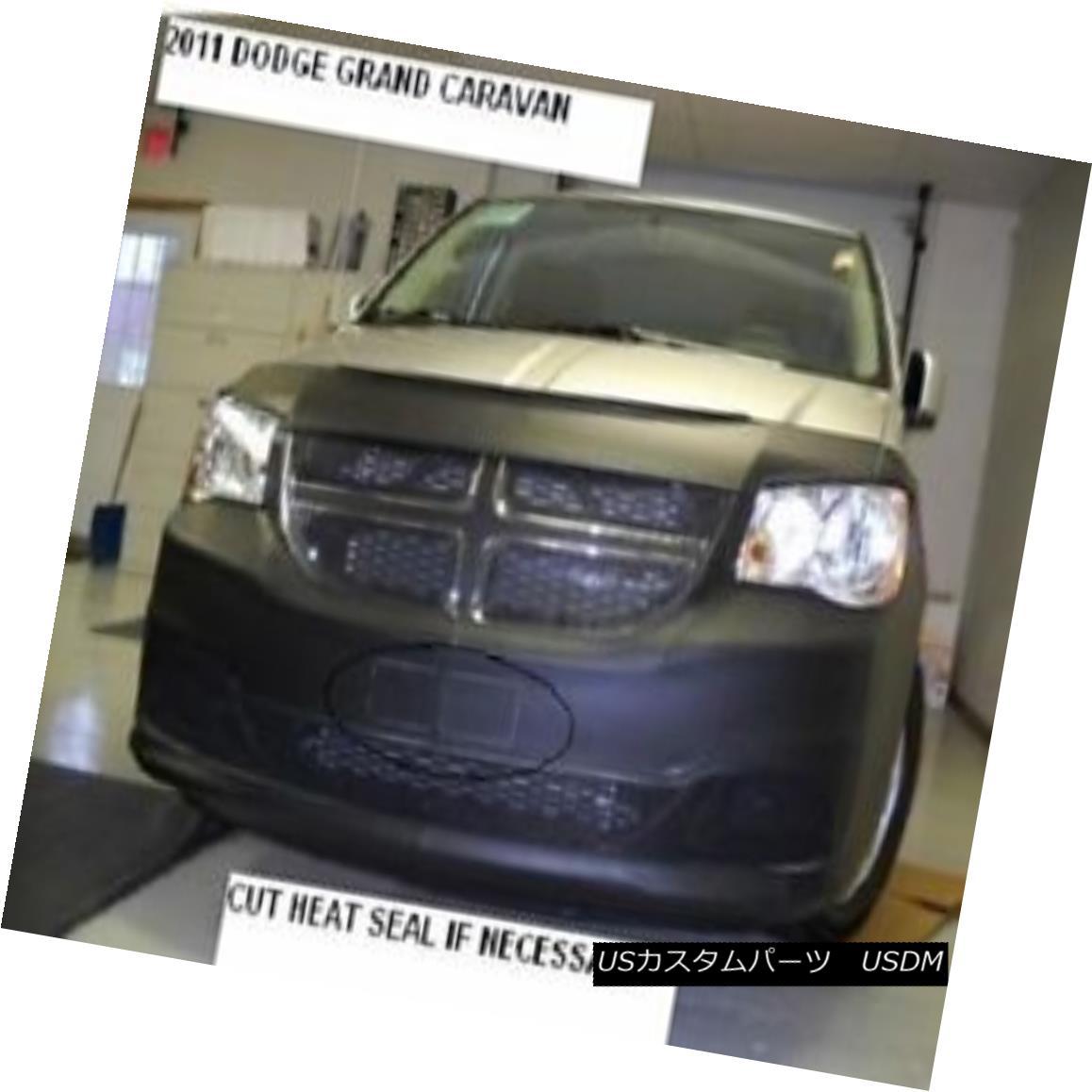 フルブラ ノーズブラ Lebra Front End Mask Cover Bra Fits 2011-2018 DODGE Grand Caravan Lebraフロントエンドマスクカバーブラフィット2011-2018 DODGE Grand Caravan
