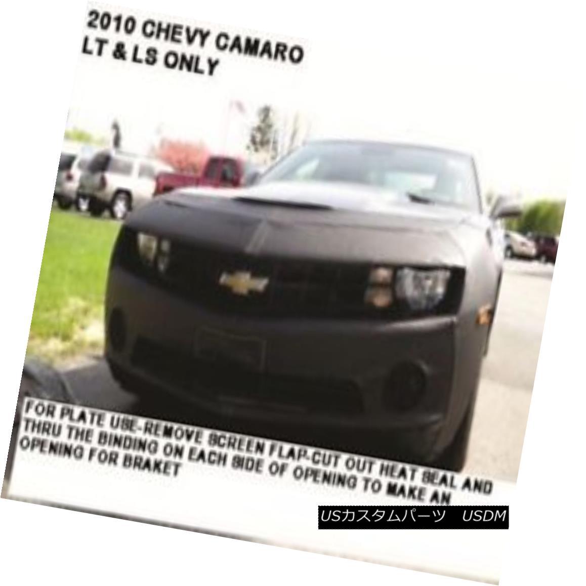 フルブラ ノーズブラ Lebra Front End Mask Cover Bra Fits Chevy Camaro LT & LS 2010 2011 2012 2013 LebraフロントエンドマスクカバーブラはChevy Camaro LT& LS 2010 2011 2012 2013
