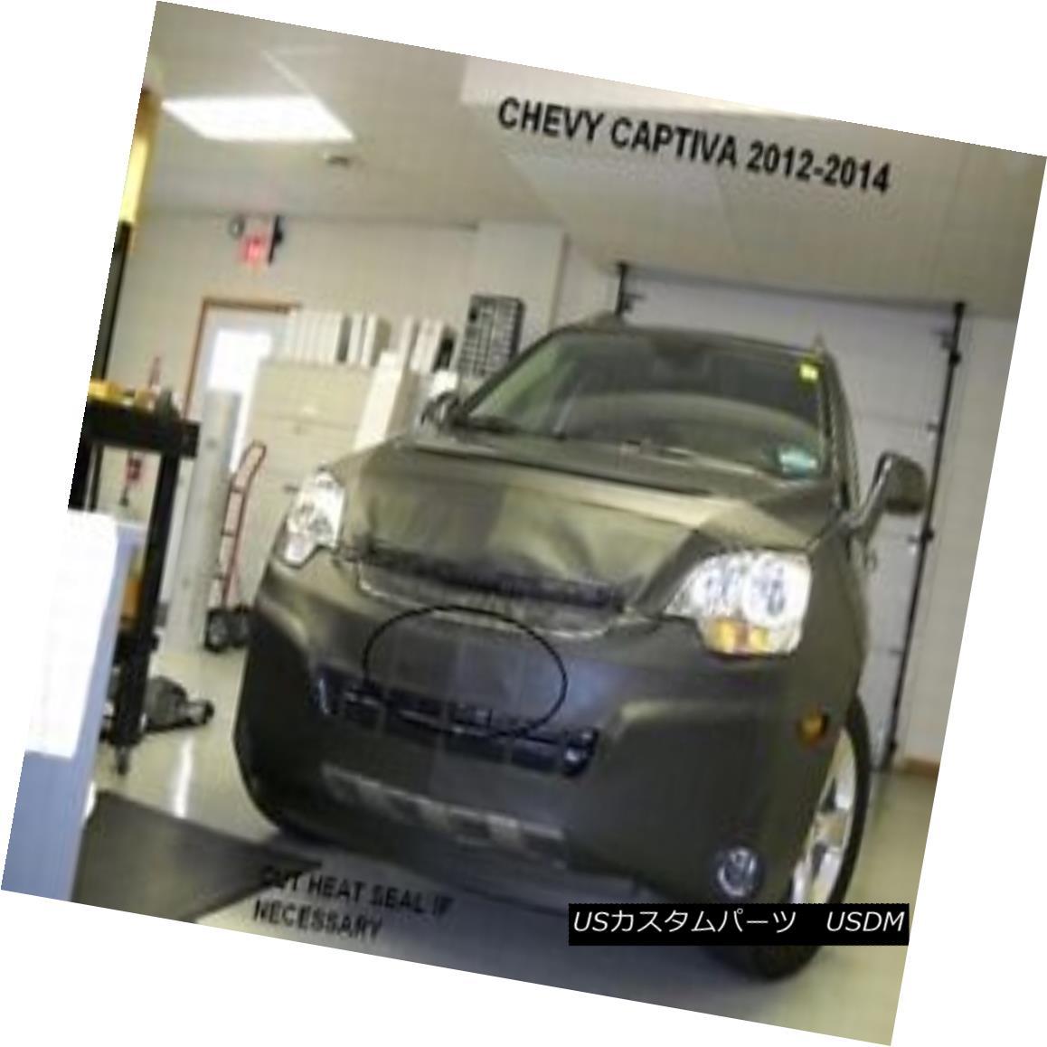 フルブラ ノーズブラ Lebra Front End Cover Bra mask Fits Chevy Chevrolet Captiva 2012 2013 2014 2015 LebraフロントエンドカバーブラスマスクはChevy Chevrolet Captivaに適合2012 2013 2014 2015