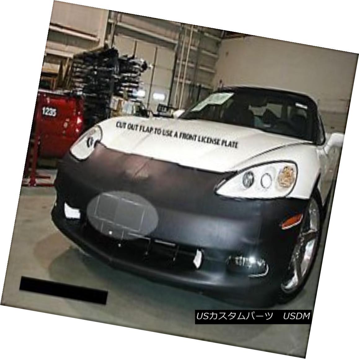 フルブラ ノーズブラ Lebra Front End Mask Cover Bra Fits Chevrolet Chevy Corvette 2005-2013 LebraフロントエンドマスクカバーブラはChevrolet Chevy Corvette 2005-2013に適合
